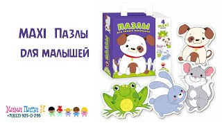 Пазлы для самых маленьких Собачка Vladi Toys VT2901-06