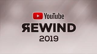 YouTube Rewind 2019 yang ada di pikiran gw ...