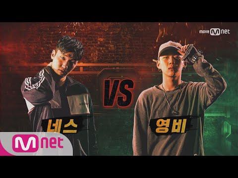 show me the money6 [7회/단독] 네스 vs 영비 @ 팀 배틀 미션 170811 EP.7