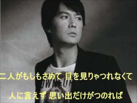 福山雅治  魂リク 『いとしのエリー』 (歌詞付) 2013.03.23