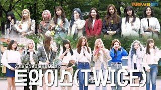 트와이스(TWICE), '언제부터 예뻤나~ 2019 뮤직뱅크 출근길 모음'  [NewsenTV]