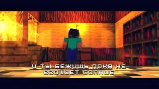 Копия видео Minecraft песня про крипера (перевод)