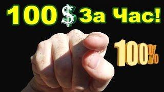 Как зарабатывать реально много денег на рефералах?? Продажа рефералов на бирже!