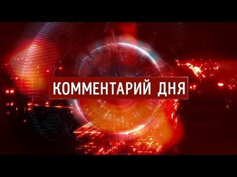 Люльчак: О работе Енакиевского металлургического завода. Комментарий дня