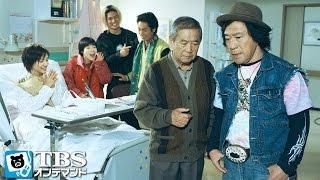 教習生・来栖昇(谷啓)は誕生会の席で衝撃の過去を告白し、退学届を提出す...
