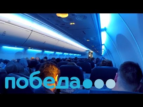 FLIGHT REPORT / POBEDA BOEING 737-800 / ST PETERSBURG - EKATERINBURG