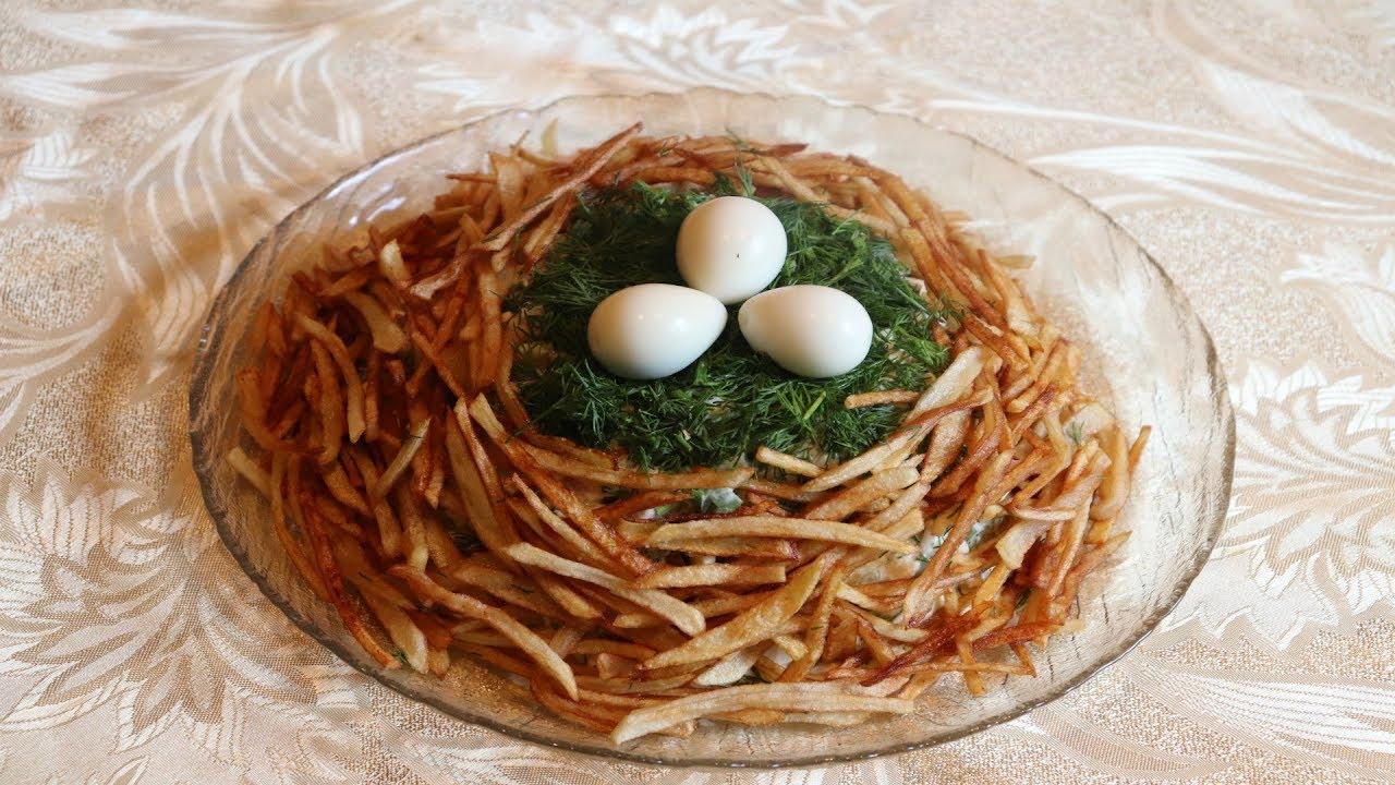 гнездо кукушки салат картинки