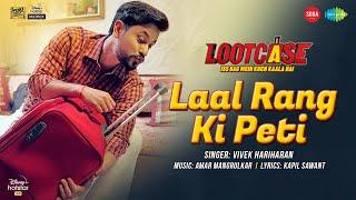Laal Rang Ki Peti (Lootcase) (Vivek Hariharan) Mp3 Song Download