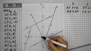 видео ГДЗ Решебник по математике 6 класс Виленкин