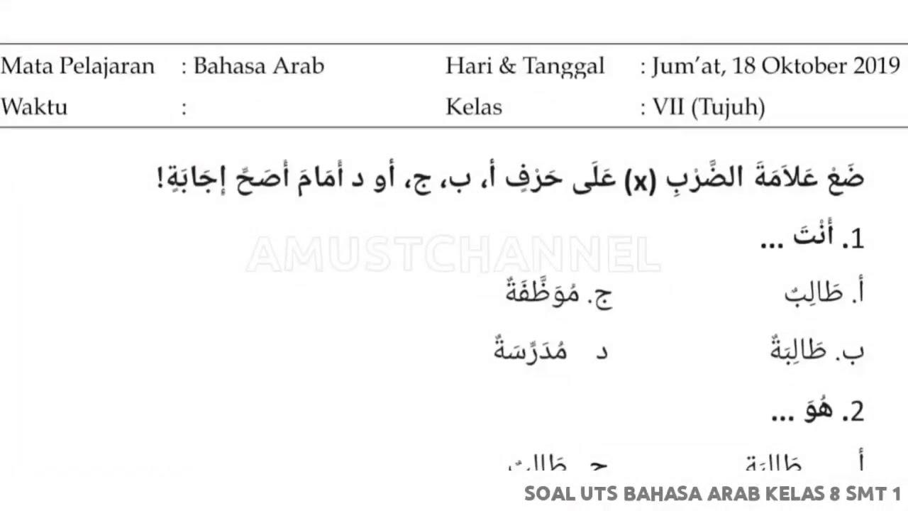 Soal Uts Bahasa Arab Kelas 7 Semester 1 Youtube