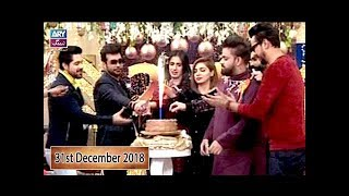 Salam Zindagi With Faysal Qureshi - Wajhi Farooki & Asim Mehmood -  31st December 2018