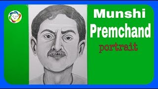 Munshi premchand portrait  Munshi premchand sketch  premchand drawing  munshi premchandki kahaniya  