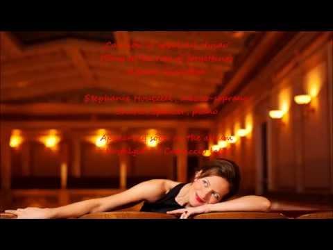 Cancion al arbol del olvido Ginastera Houtzeel