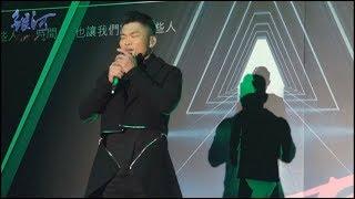 李玖哲發片現場演唱「我很假」