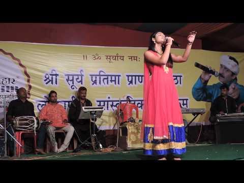 Arya Nandini singing Reliya bairan