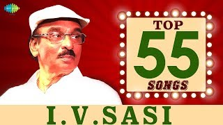 Top 55 Songs - Tribute to I.V. SASI | One Stop Jukebox | K.J.Yesudas, S.Janaki | Malayalam |HD Songs