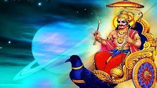 Navagraha Mantra - Sri Sanaischara Gayatri Mantra - Dr.R. Thiagarajan