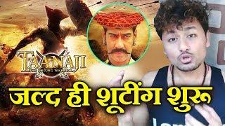 BIG NEWS On Ajay devgn's NEXT FILM TAANAJI - An Unsung Warrior