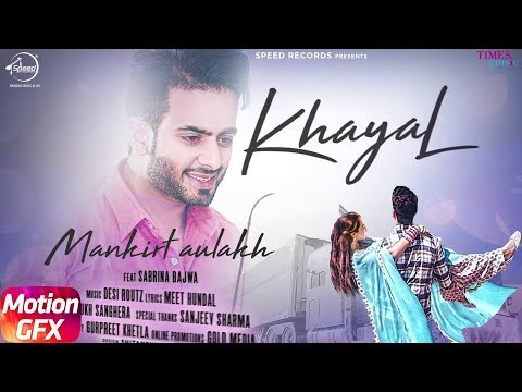 Motion Poster | Khayal | Mankirt Aulakh | Desi Routz | Meet Hundal | Releasing on 20th Jan 2018