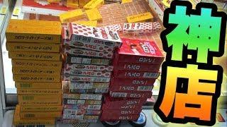 【クレーンゲーム】いろいろと良心的過ぎw神店でお菓子大量ゲット!! thumbnail