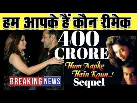 Hum Aapke Hain Kaun Sequel |101 Interesting Facts | Salman Khan | Madhuri Dixit |alia bhatt Mp3