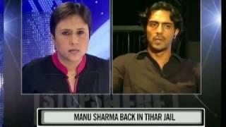 Manu Sharma cuts short his parole