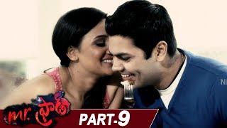 Mr. Fraud Full Movie Part 9 Latest Telugu Movies Ganesh Venkatraman, Kalpana Pandit #MrFraud