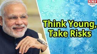 Modi ने बाबुओं से कहा,फिर नहीं मिलेगी उनकी सरकार जितनी आजादी |MUST WATCH !!!