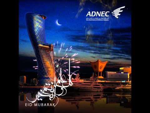 Ogle ADNEC Eid card 2013