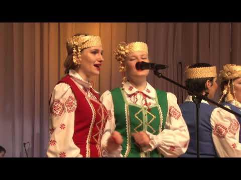 Детская школа искусств: концерт «З любоўю да беларусі»