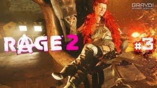 Rage 2 • ПРОХОЖДЕНИЕ #3 • СЕКС БАБУЛЯ