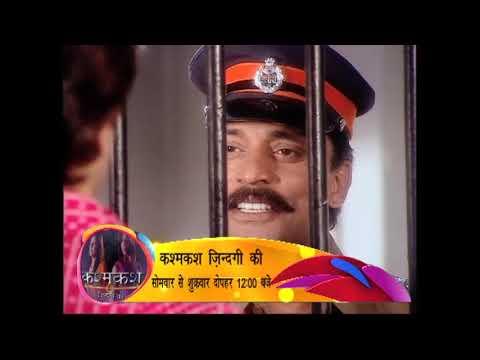 "Watch ""Kashmkash Zindagi Ki"" - Monday to Friday at 12 pm only on DD National"