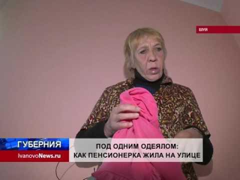дома престарелых в г хабаровске
