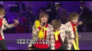 070501 Super Junior T -  Rokkugo LIVE