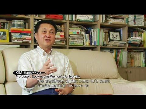 Arirang Prime The Poet  Yun Dong-ju 아리랑TV 시인 윤동주 楊原泰子  송우혜 김응교