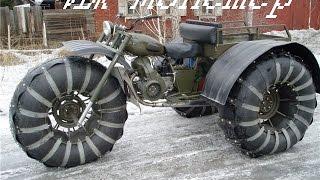 Мотоциклы Иж Планета/Юпитер --- Тюнингованные для бездорожья