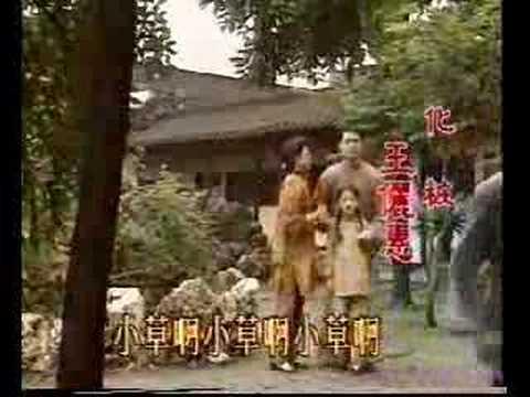 《青青河边草》Six Dreams series:Qing Qing He Bian Cao(EndingTheme)