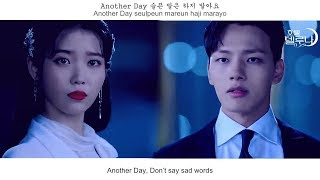 Gambar cover Monday Kiz (먼데이키즈) & Punch (펀치) - Another Day FMV (Hotel Del Luna OST Part 1) [Eng Sub + Han + Rom]