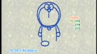 도라에몽 노래 부르면서 그림그리기