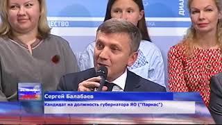 Неожиданное признание в любви кандидата в губернаторы ЯО Сергея Балабаева в прямом эфире