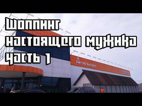 """Строительный гипермаркет """"Апельсин"""""""