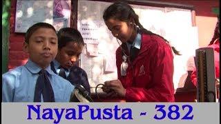 NayaPusta - 383