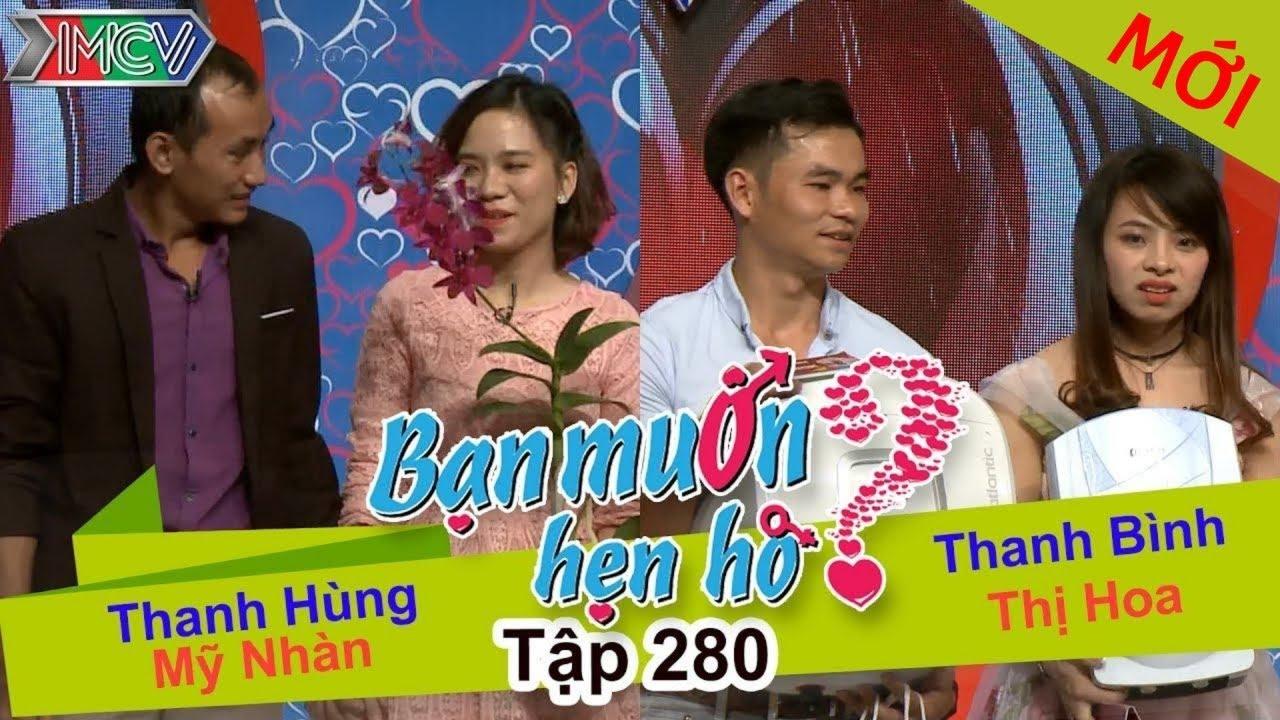 BẠN MUỐN HẸN HÒ | Tập 280 – FULL | Thanh Hùng – Mỹ Nhàn | Thanh Bình – Thị Hoa | 180617 👭