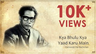 Kya Bhulu Kya Yaad Karu Mein Poem by Harivansh Rai Bachchan - BoS Originals