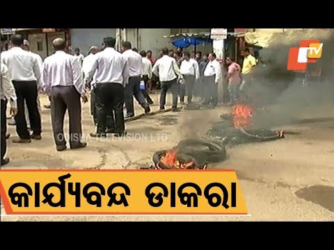 Police-Lawyers Conflict: Orissa HC Bar Association Calls For Two-Day Cease-Work Stir