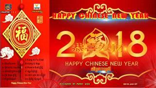 Chinese New Year Song - ចម្រៀងខ្មែរ អបអរចូលឆ្នាំចិន 2018