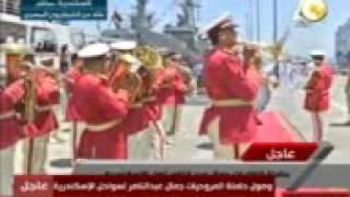 """بالفيديو.. """"الميسترال"""" المصرية جمال عبدالناصر ترسو ميناء الإسكندرية"""