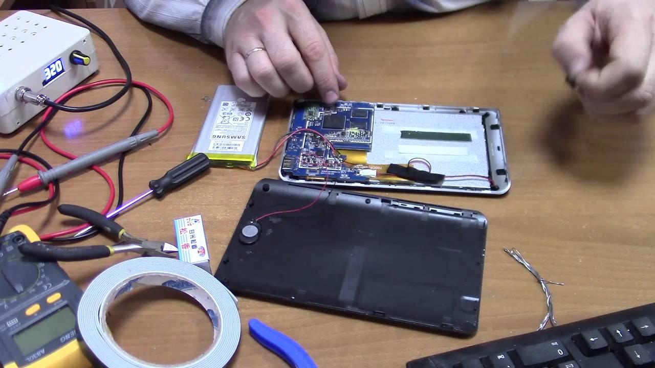 на планшете картинка батарея и провод каждой этих