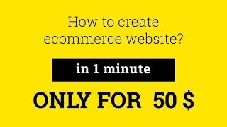 50 dolara (online mağaza) bir e - Ticaret web sitesi oluşturmak için Nasıl Solomono!
