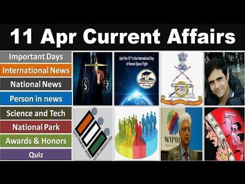 11 April 2019 PIB News, The Hindu, Indian Express – Current Affairs in Hindi, Nano Magazine, VeeR